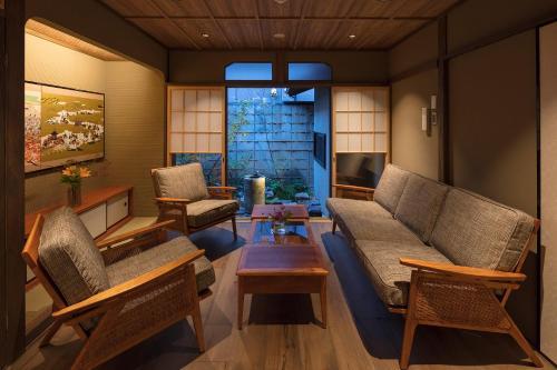 Sumitsugu Machiya House