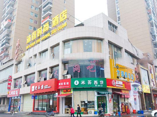 Wuhan Champs Elysees Hotel