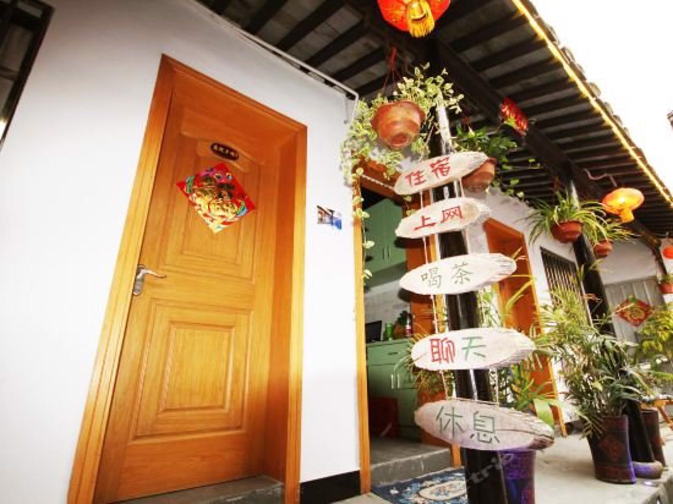 Xitang Xiangnong Hostel