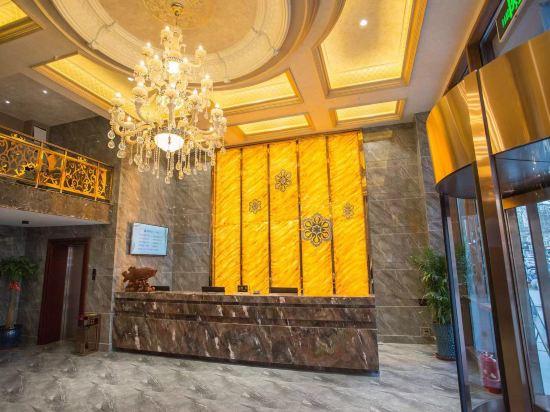 Yuepin Hotel