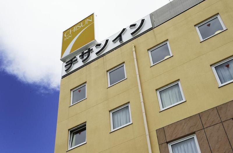 Chisun Inn Kumamoto Miyukifueda