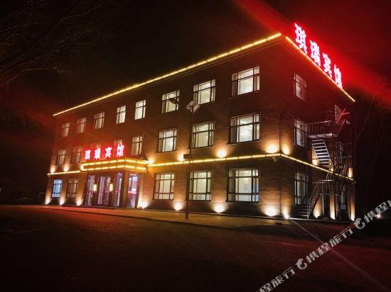 Harbin Qirui Hotel