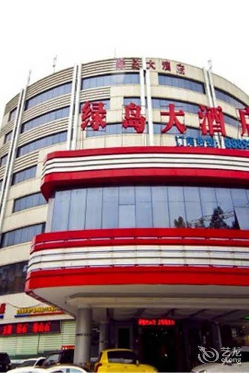 Green Island Hotel Fuzhou