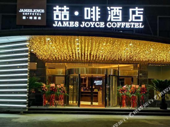 Kaide Garden Hotel