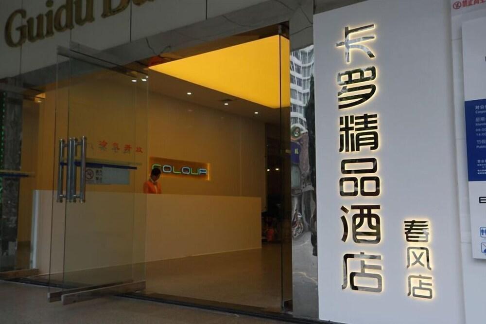 Colour Inn Shenzhen Chunfeng Branch