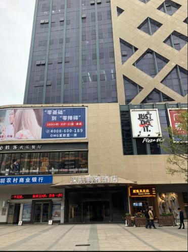 Shenhang Pengya Hotel
