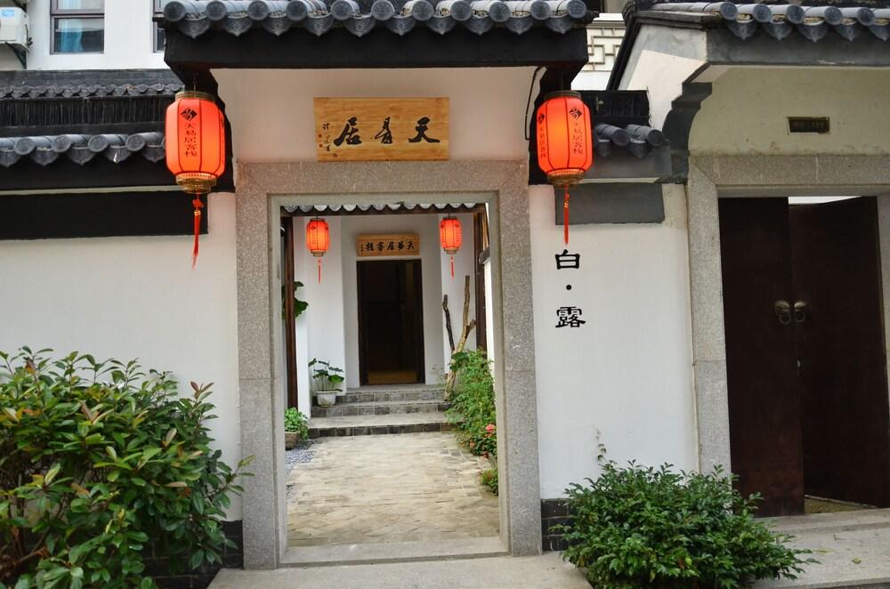 Suzhou Tianyiju Xishan Branch