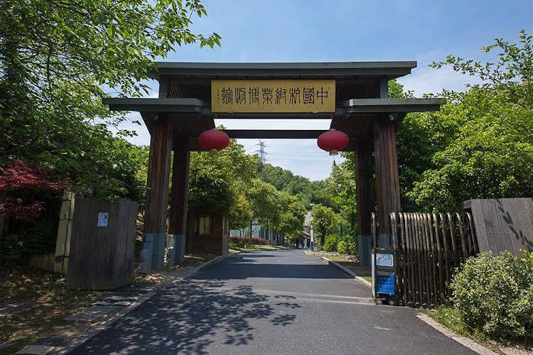 New Kaiyuan Hotel Fuxing Branch