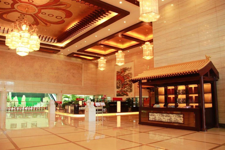 Four Seasons Royal Garden Hotel