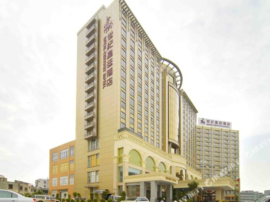 Shenzhen Royal Century Hotel