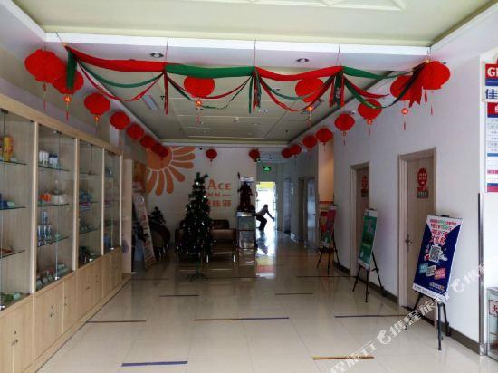 Gallery image of Grace Inn Heze Bus Station