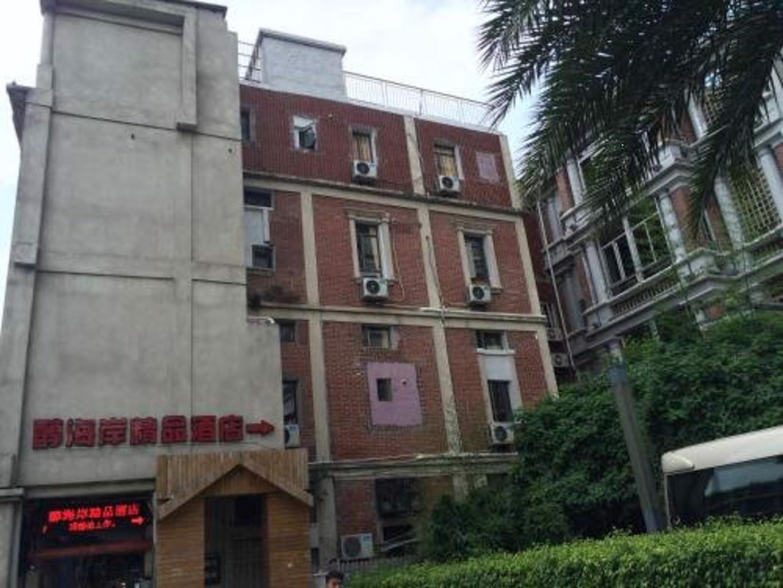 Chunhaian Boutique Hotel