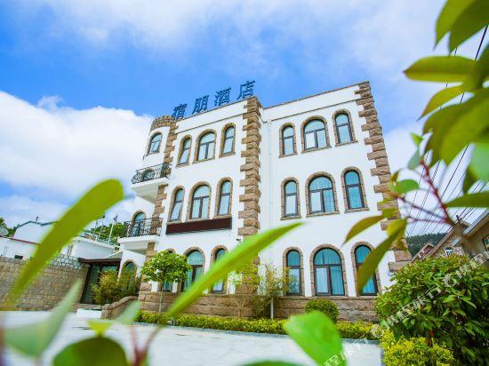 Supeng Hotel