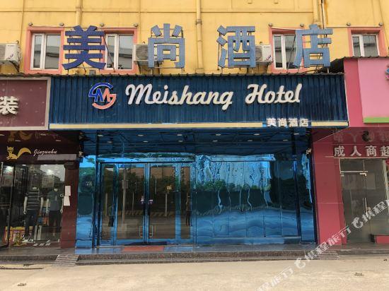 Yishang Hotel
