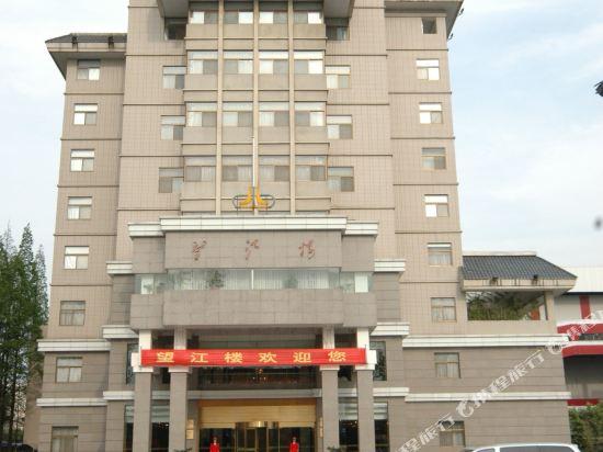 Wangjiang Building Hotel
