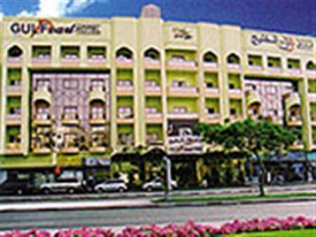 Gallery image of Gulf Pearl Hotel
