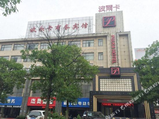 Polka Hotel Wuhu