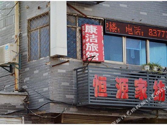 Xuzhou Kangjie Hotel