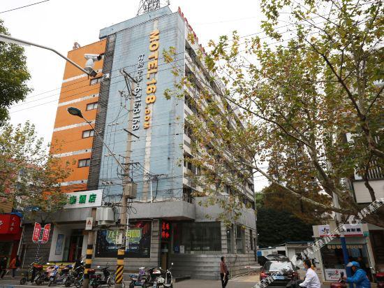 Gallery image of Motel Shanghai Chongming Bayi Road Pedestrian Street