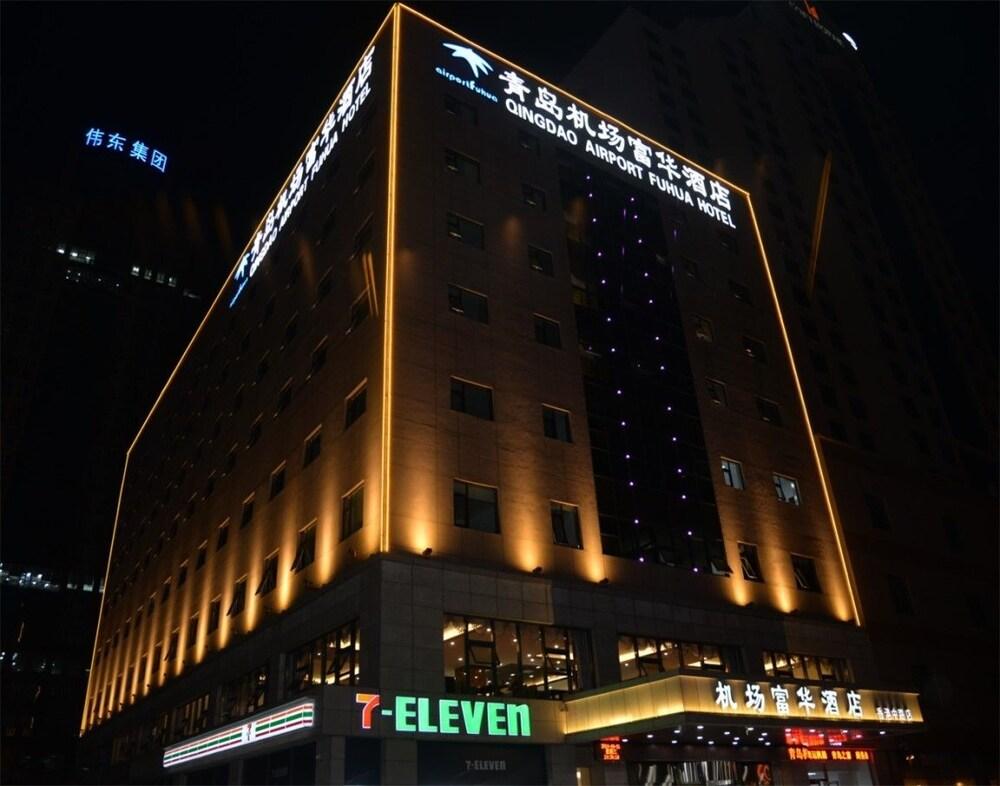 Qingdao Airport Fuhua Hotel