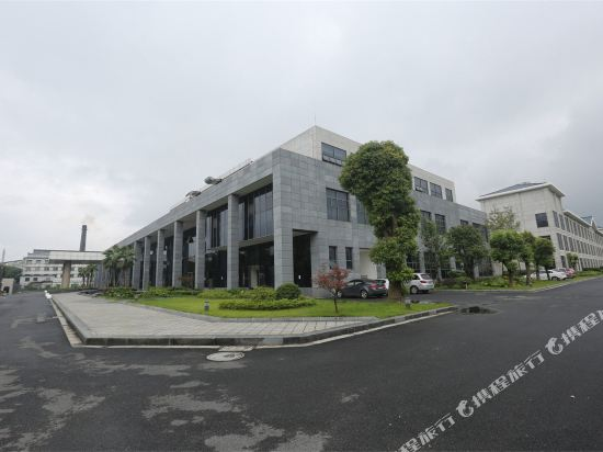 Hongdu Feixun Xiaoneng Center
