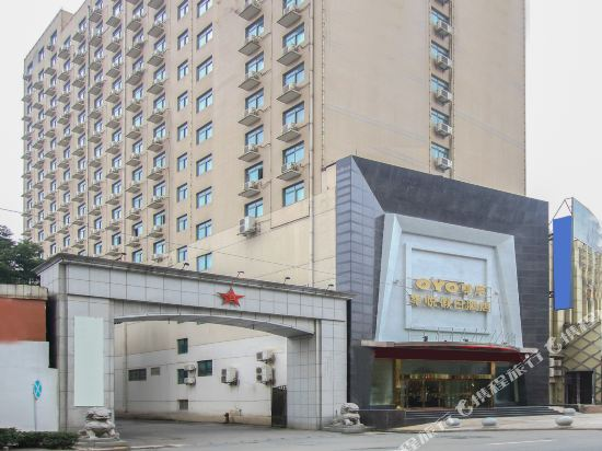 Junyue Holiday Inn