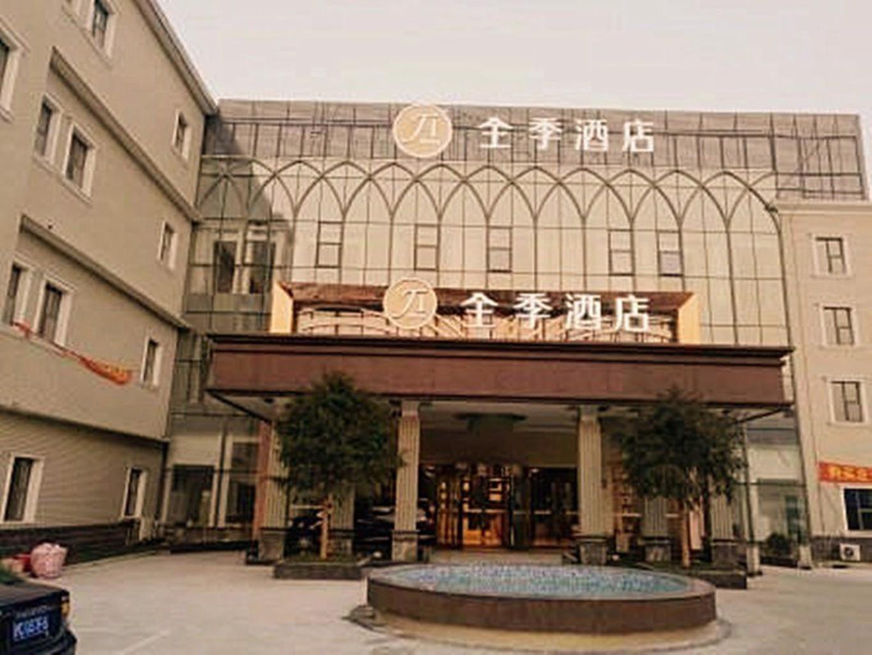 Ji hotel Chuansha Chengnan Branch
