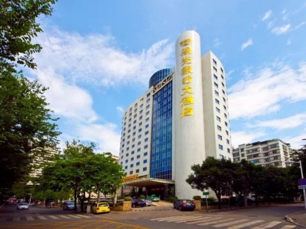 Sunshine Holiday Hotel Fuzhou