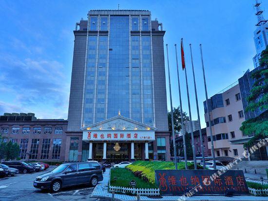 Vienna International Hotel Guang'anmen