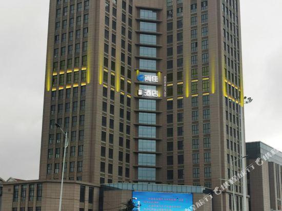 Changchun Shangjia Light Luxury Hotel