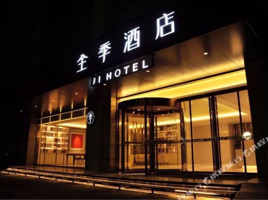 JI Hotel Xi'an Xinjiamiao Metro Station