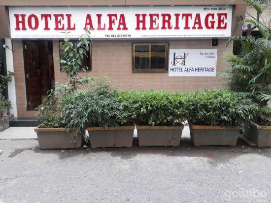 Hotel Alfa Heritage
