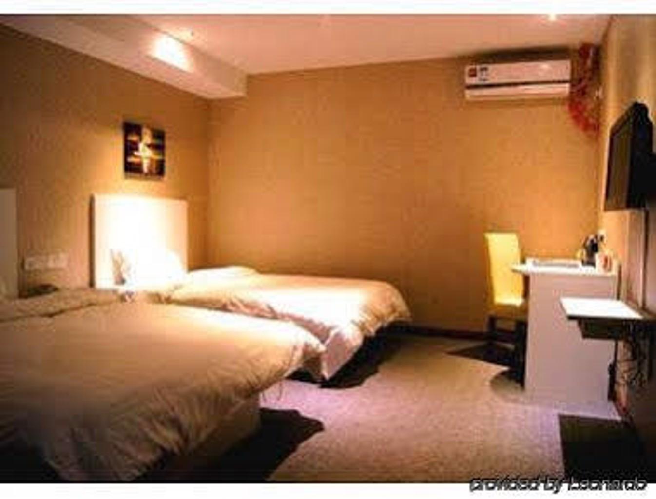 Super 8 Hotel Nanjing Shan Xi