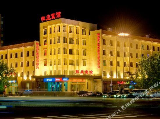 Linye Hotel