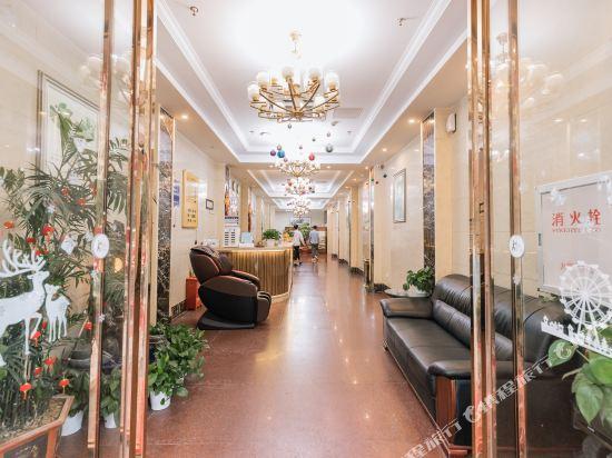 Hanqi Boutique Hotel