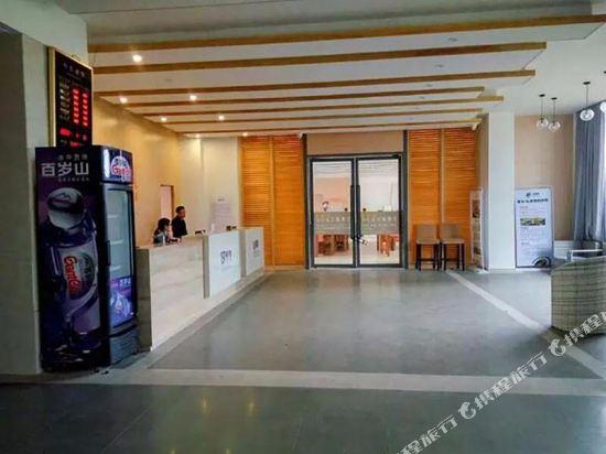 Gallery image of Yidai Apartment Hotel Yangxi Shapa Yueliangwan