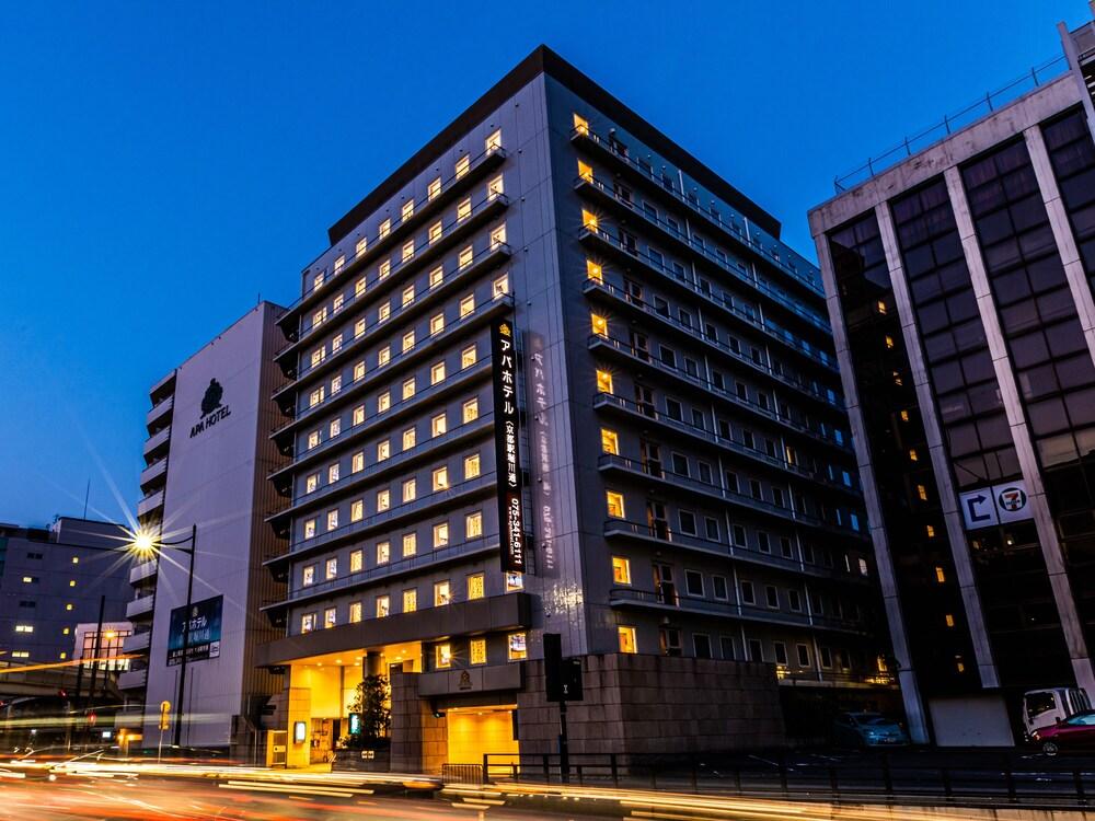 APA Hotel Kyotoeki Horikawadori