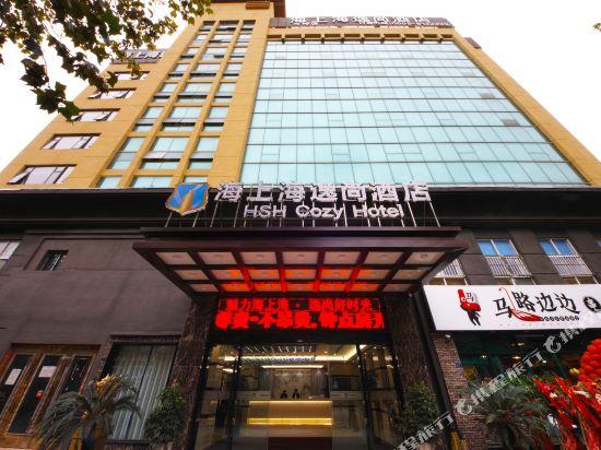 Haishanghai Business Hotel
