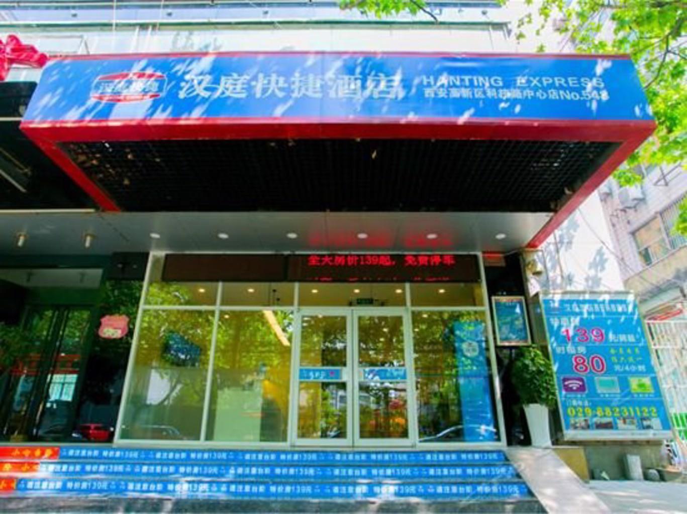 Hanting Express Keji Road Xi'an