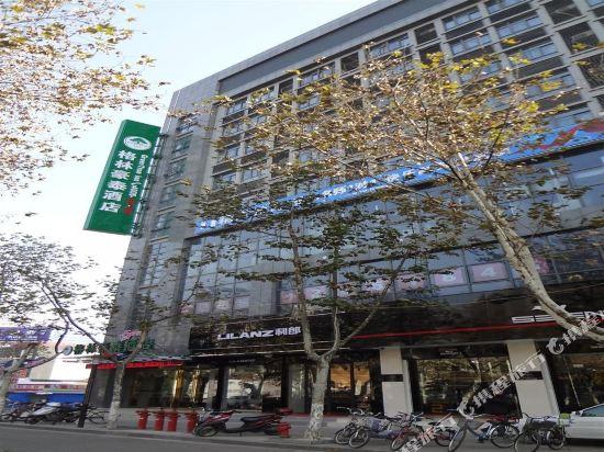 Greentree Inn Jiangsu Nanjing Dachang Xinhua Road Express Hotel